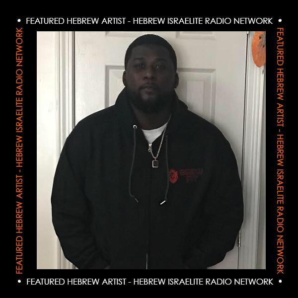 Featured Artist - December 2019