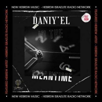 NHM-DANIYEL